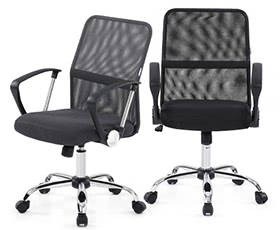 iKayaa Ergonomic Adjustable Mesh Office Chair