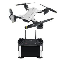 SG700 2.0MP RC Quadcopter