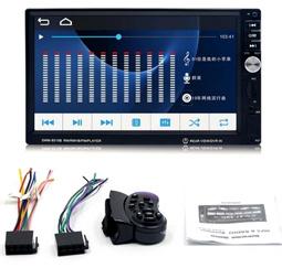 SWM-8010B Bluetooth Car MP4 Player