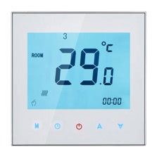 LCD Heating Thermostat Room Temperature Controller
